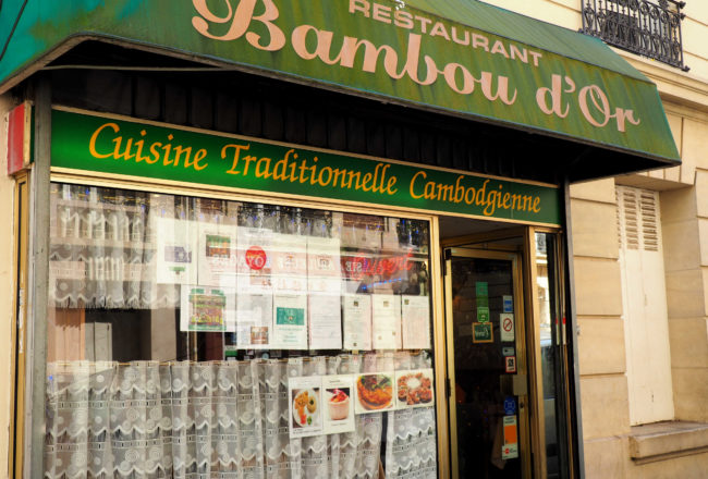 bambou or paris 13
